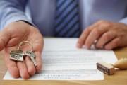 قانون روابط موجر و مستأجر مصوب۱۳۵۶