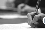 سوء استفاده از چک یا سند سفید امضا