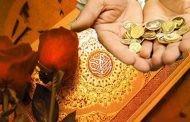 در مواردی که مهریه خواهان سکه طلای بهار آزادی است