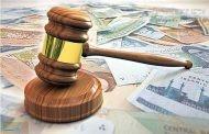 تقاضای توقیف سایر اموال محکومعلیه به میزان مبلغ رهن