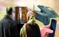 مرجع صالح در رسیدگی به جرم توهین و افتراء از طریق تلفن همراه