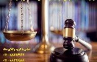 درخواست اعاده دادرسی نسبت به آراء قطعی دادگاههای خانواده