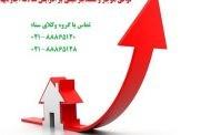 توافق موجر و مستأجر مبنی بر افزایش سالانه اجارهبها