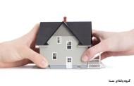 قوانین و مقررات فروش مال مشاع
