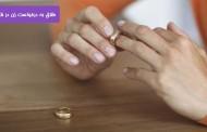 تقاضای طلاق به درخواست زن