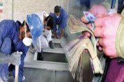 احتساب میزان خسارت وارده به کارفرما به علت عدم انجام تعهد
