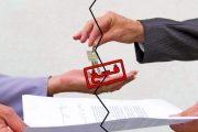 استفاده از حق فسخ برای مالک بهمنزله ممانعت از حق نیست