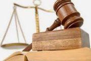 حق فسخ مستند به خیار رؤیت و تخلف وصف