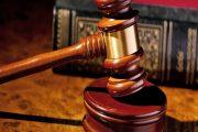 مال مشاعی در قانون ثبت اسناد و املاک