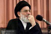 انتصاب رئیس، دبیر و اعضای مجمع تشخیص مصلحت نظام توسط رهبر انقلاب اسلامی
