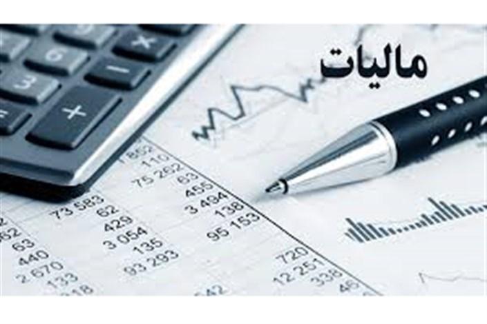 قانون اصلاح ماده (۸۶) قانون مالیاتهای مستقیم