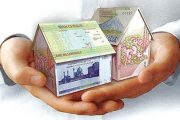 پرداخت حقالرهانه و توقیف در قبال اجراییه
