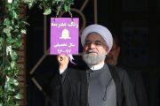 آغاز سال تحصیلی ۹۷-۹۶ با نواخته شدن زنگ یکی از مدارس تهران توسط رئیس جمهور