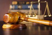 لایحه جامع اداری و استخدامی قوه قضائیه