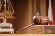 ارتکاب جرم در مدت تعلیق
