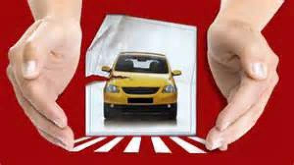 آییننامه اجرایی ماده ۳۰ قانون بیمه اجباری خسارات وارد شده به شخص ثالث