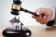 رسیدگی به سند مالکیت تصرف عدوانی در دادسرا