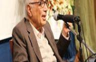 در گذشت استاد سرآمد حقوق کار عزت الله عراقی