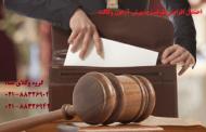 احتمال افزایش ظرفیت پذیرش آزمون وکالت