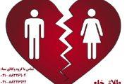 درج میزان بذل در حکم دادگاه در مورد طلاق خلع
