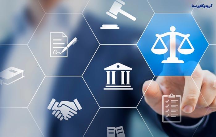 مشاوره حقوقی در امور املاک وسرقفلی