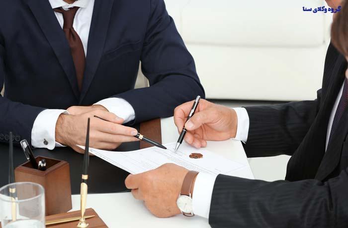 در چه مواردی می توان به مشاور حقوقی خانواده مراجعه نمود؟