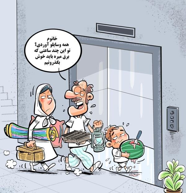 حق شفعه چیست