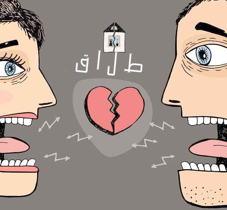 طلاق زن از شوهر به دلیل خیانت