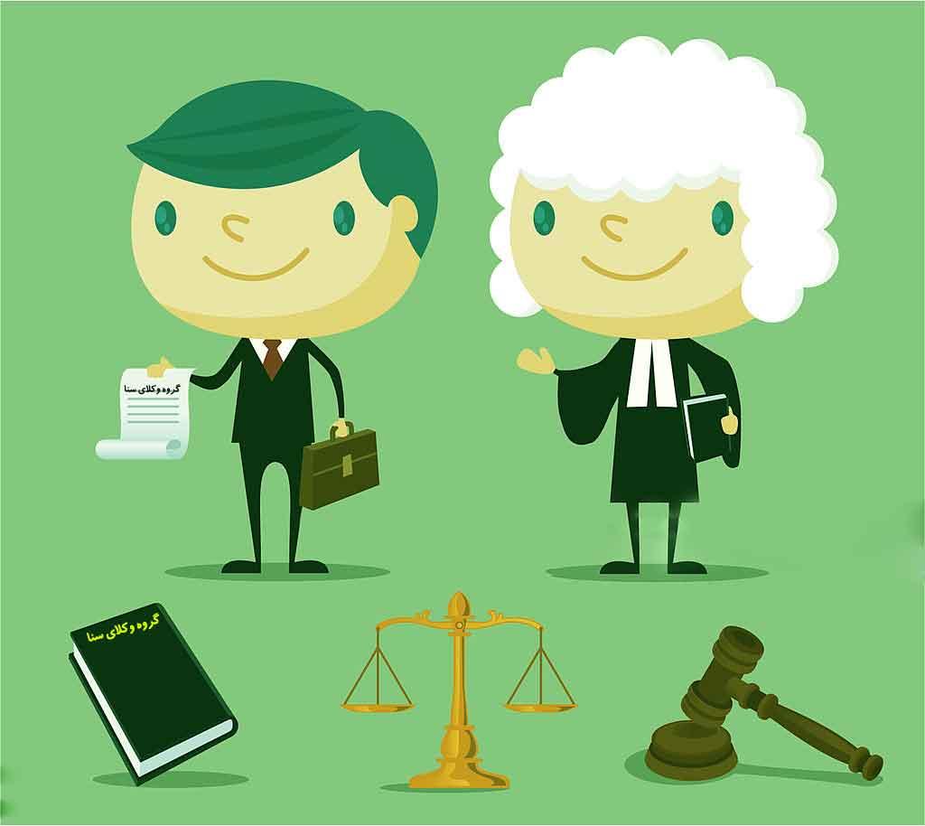 ابطال رای داوری در دعاوی مالی و غیر مالی