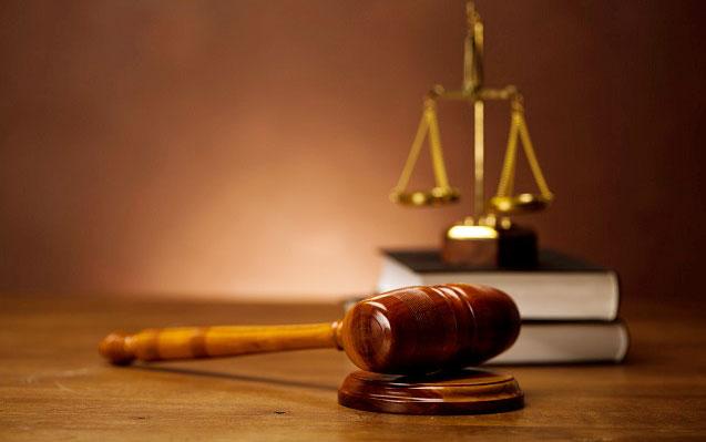 شرایط تخفیف در قانون