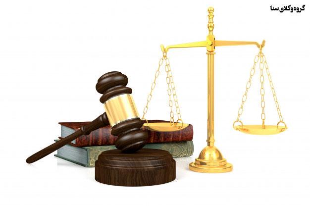 مجازاتهای تکمیلی