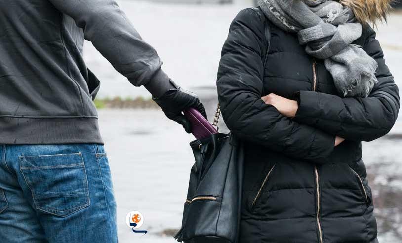 مجازات سرقت سرقت از کیف خانم