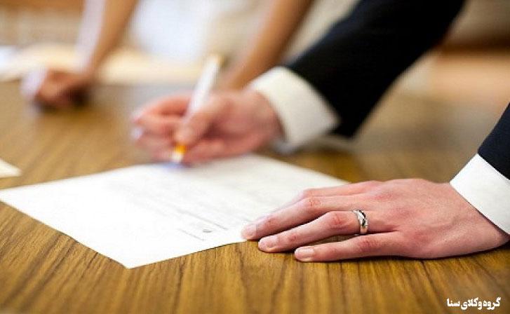 معنی وکالت برای انتخاب همسر