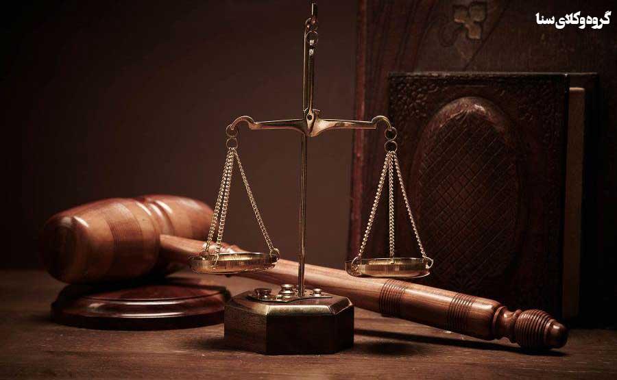 کدام جرایم مجازات اعدام دارند؟