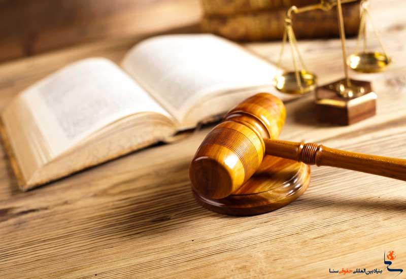 ارکان تحقق جرم طبق قانون