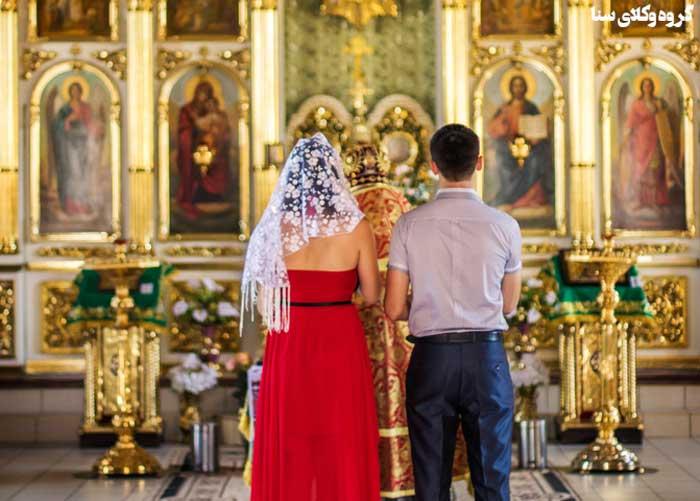 ازدواج با ادیان دیگر