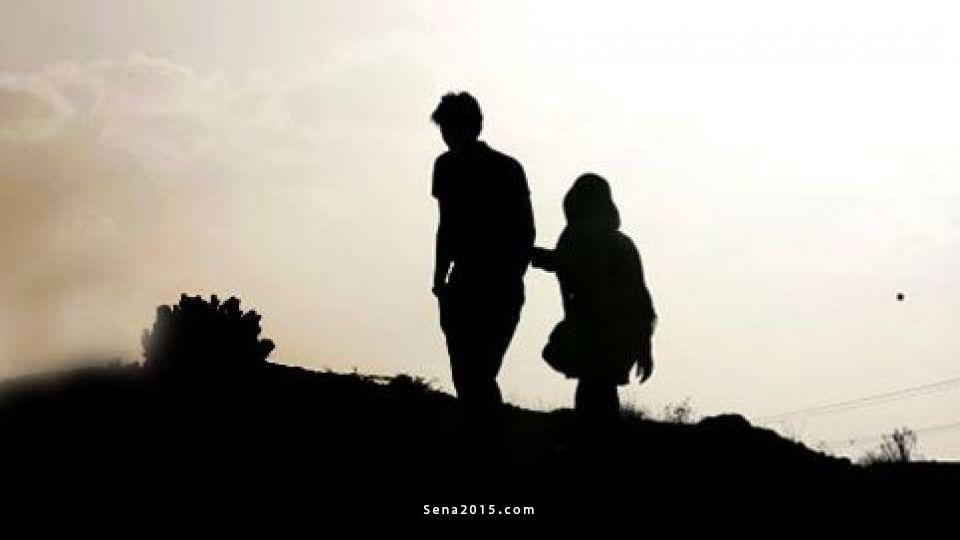 عواقب کیفری و مجازات ازدواج سفید برای دختر و پسر