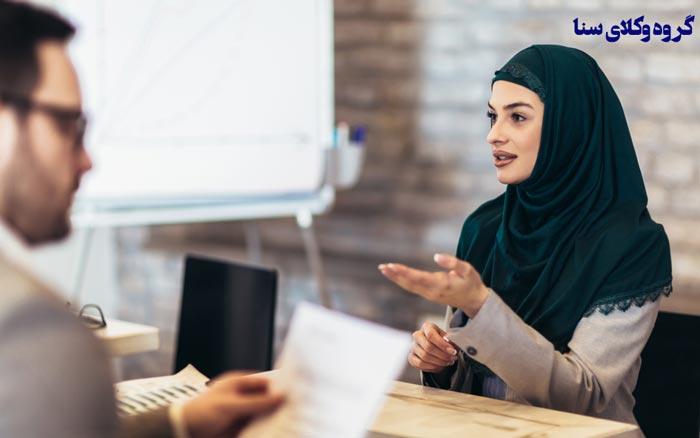 اشتغال زنان در اسلام و قران و ایران چه شرایطی دارد
