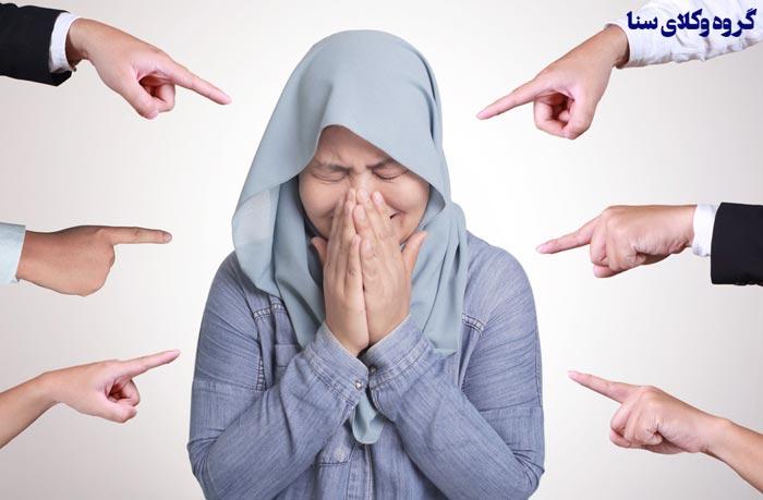 قوانین و احکام اشتغال زنان در اسلام و قران و ایران