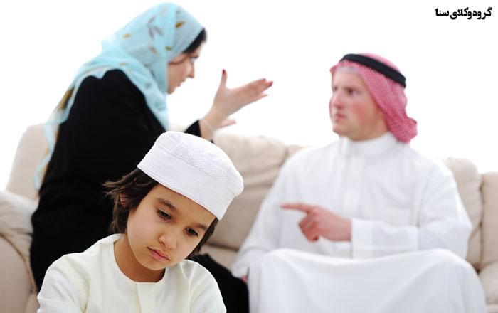 تفاوت طلاق شیعه و سنی