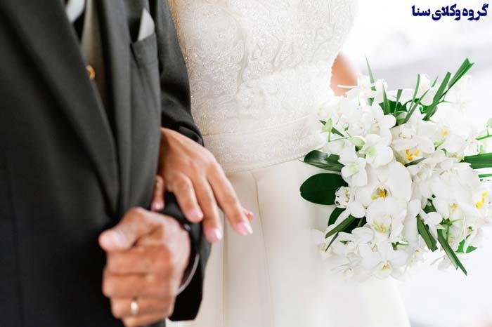 سن قانونی ازدواج درایران و اسلام
