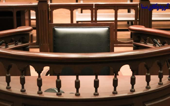 شرایط شهادت و شاهد در قانون ایین دادرسی مدنی