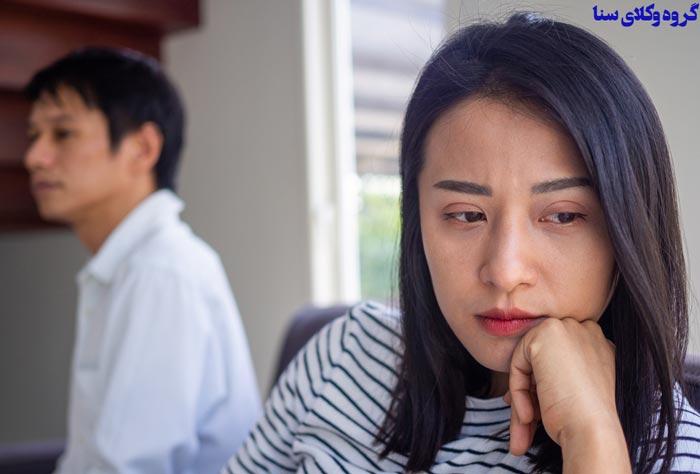 طلاق به دلیل افسردگی