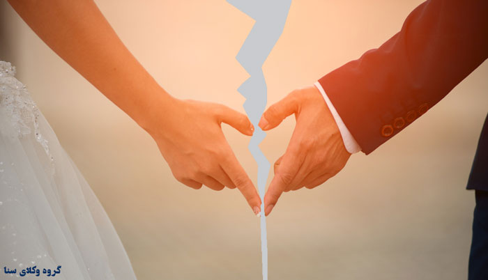 تفاوت طلاق خلع و مبارات