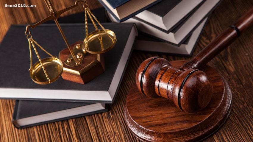 تفاوت قانون اساسی با حقوق اساسی