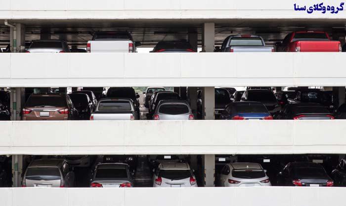 قوانین پارکینگ در ساختمان