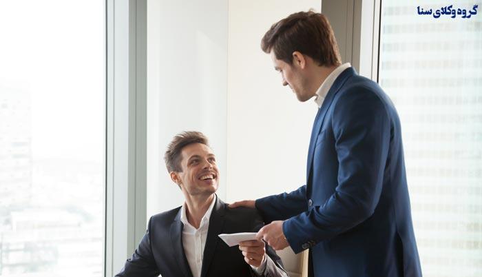پرداخت نکردن حق بیمه توسط کارفرما