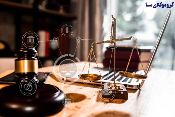 منابع و مدارک آزمون قضاوت در سال 99