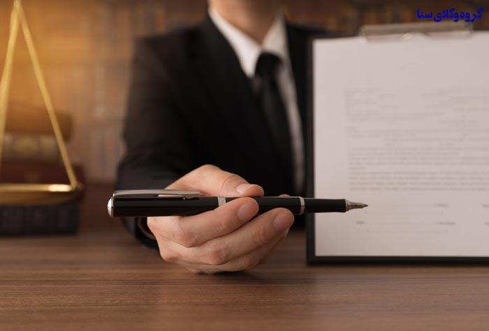 اسناد مالکیت معارض چیست؟