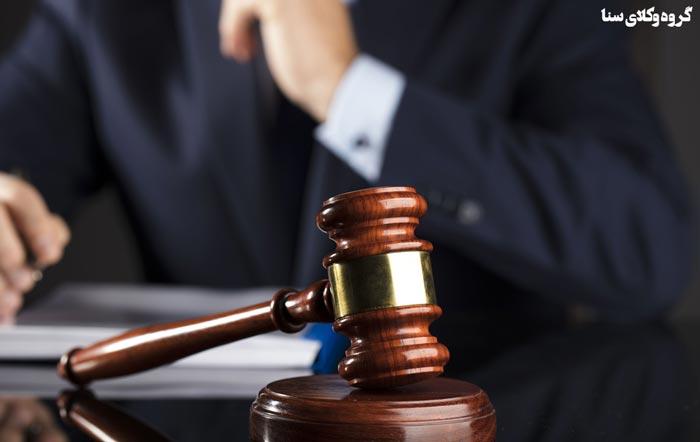 وکیل خانواده خوب کیست و چه وظایفی دارد